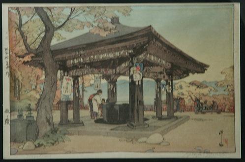 Hiroshi Yoshida (1876-1950)  'Utagahama' 1st Edition, Jizuri Seal