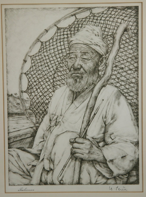 Willy Seiler (1903-1997) 'Fisherman'