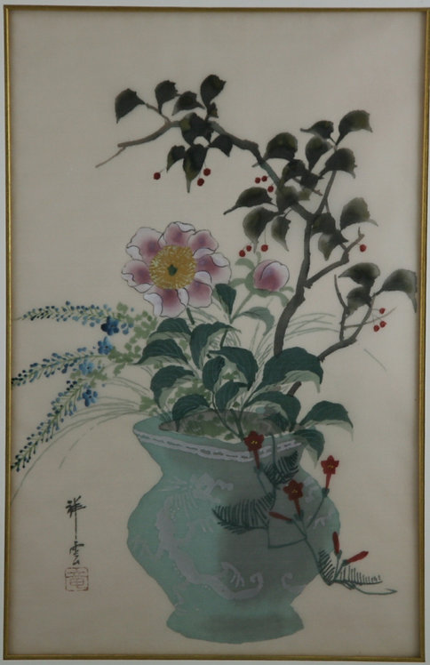 $OLD! TY! (Unread Artist) 'Peony, Tube Flowers, Forget-me-nots and Berries'