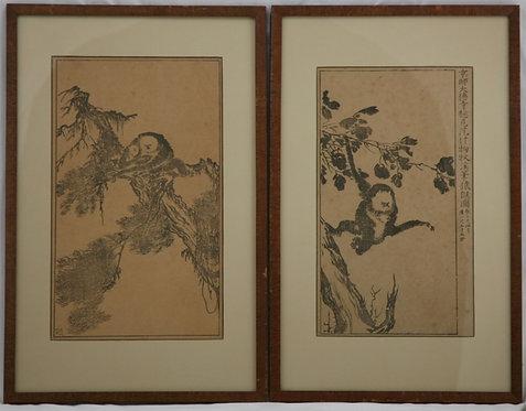 Tohaku, Hasegawa 1539-1610 'GIBBONS' After MuQi Fachang (1210-1269)