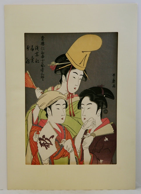 Kitagawa Utamaro (1750-1806) 'Folding Fan Seller' Woodblock Print