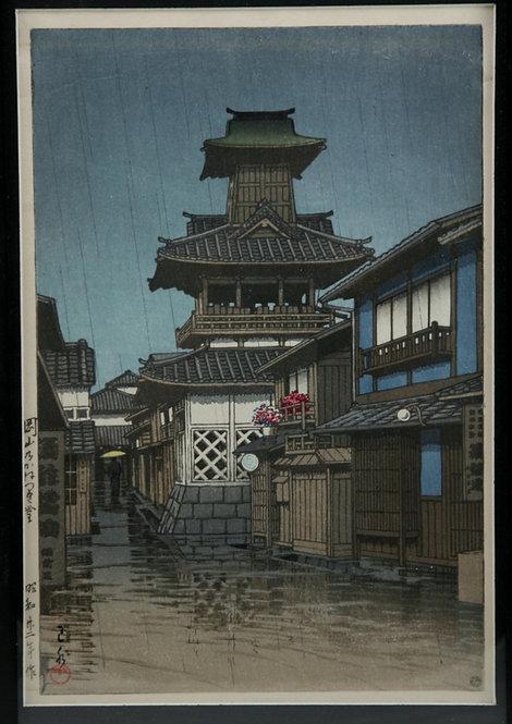 $OLD! Kawase Hasui (1883-1957) 'Kanetsuki Hall Bell Tower, Okayama'