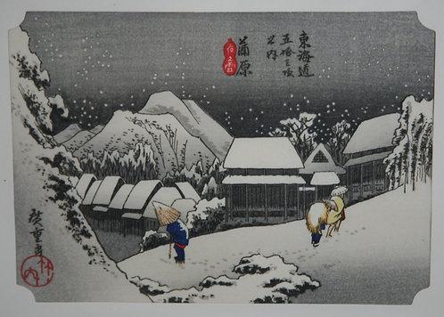 Utagawa (Ando) Hiroshige (1797-1858) Tokaido Road Series, No. 16 'Kambara'