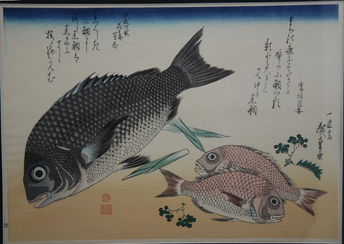 Utagawa (Ando) Hiroshige (1797-1858) 'Black Sea Bream, Red Sea Bream, Bamboo'