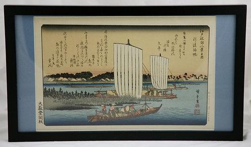 Utagawa Hiroshige (1797-1858) 'Returning Sails at Gyotoku'