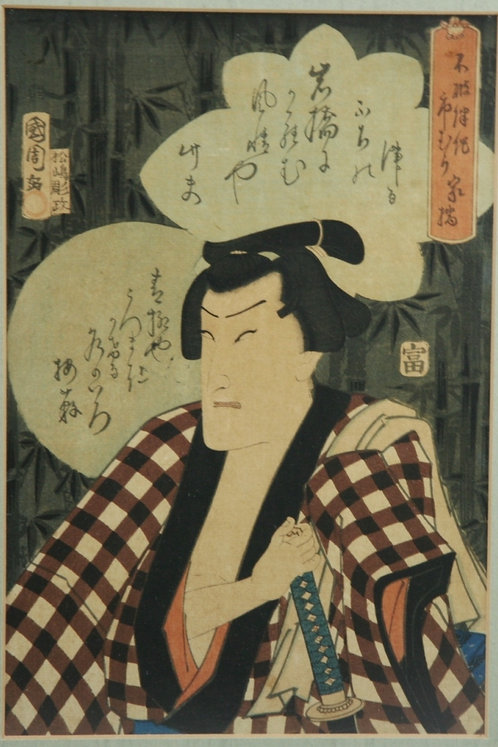 Kunichika, Toyohara (1835-1900) 'Actors & Poems' Series #49