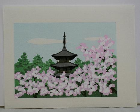 Masao Ido (1945-) 'Spring at Yasaka Pagoda'