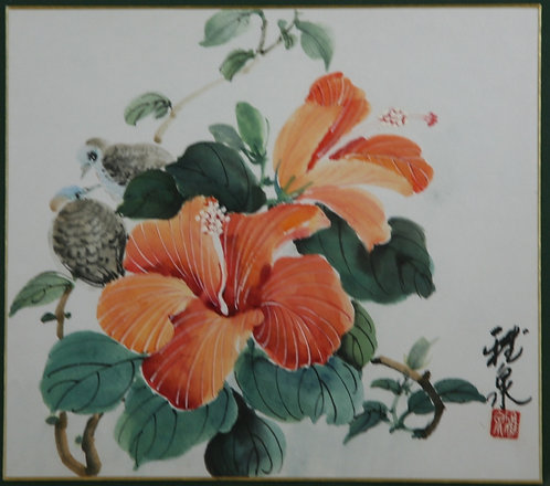 (Unread Artist) 'Hibiscus Blossoms and Birds'