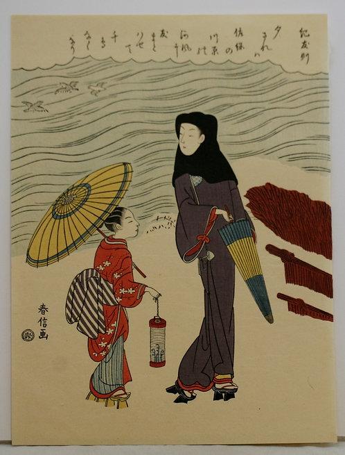 Suzuki Harunobu (1725-1770)  'Bijinga'
