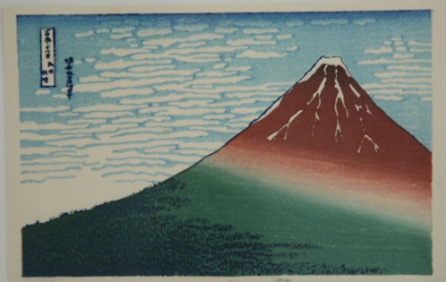 Katsushika Hokusai (1760-1849) 'South Wind, Clear Sky' also known as 'Red Fuji'
