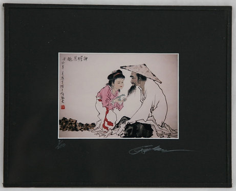 Unread Artist 'Young Girl Presenting a Frog to an Elder'