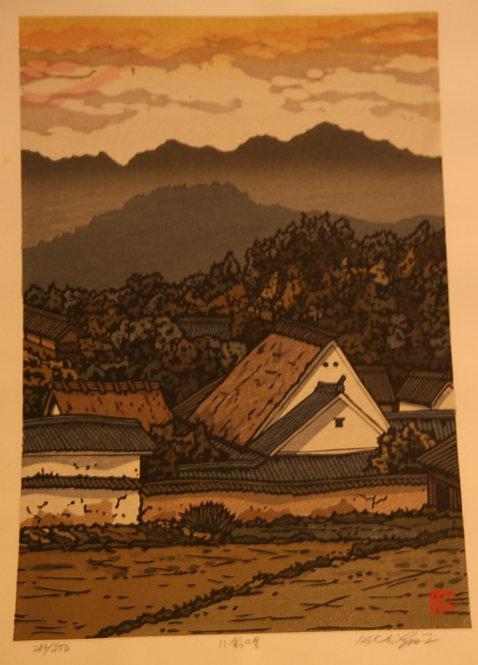 Katsuyuki Nishijima (1945-) 'Houses in Hacho'