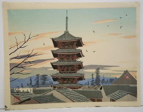 Koichi Okumura (1904-1974) 'Pagoda of Toji Temple in Kyoto'