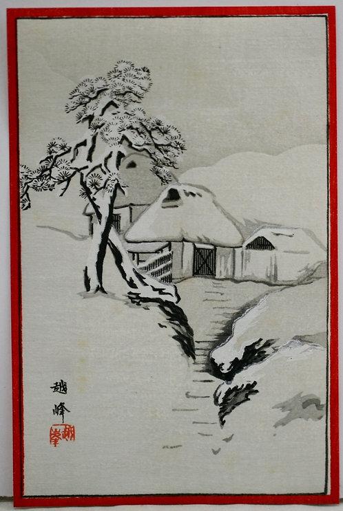 Kiyomine Yoshikawa (Etsuho) 'Snow Shrine'