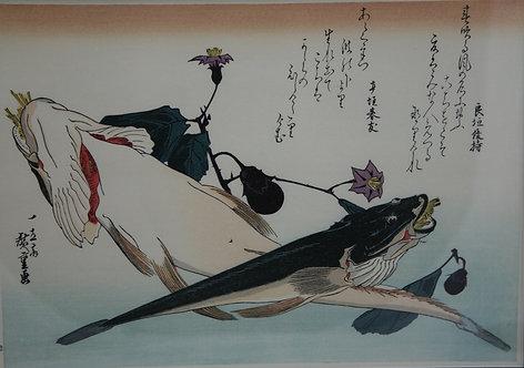 Utagawa (Ando) Hiroshige (1797-1858) 'Two Flatheads and Eggplant'