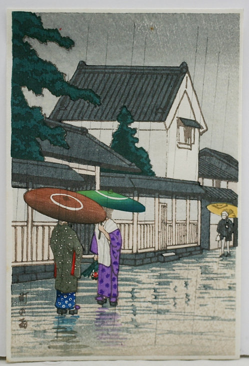 After Kawase Hasui (1883-1957)  'City in the Rain'