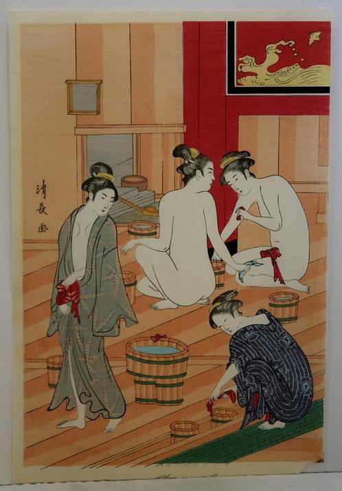Torii Kiyonaga (1752-1815)  'Bath House Women' Diptych