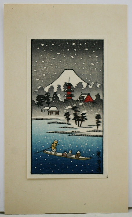 Utagawa Hiroshige (1797-1858) 'Fuji in Snow as seen from Lake Kawaguchi'
