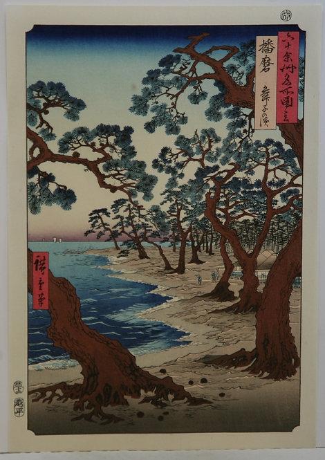 'Pine Coast Maiko Beach, Harima Province'  Series 'Famous Views of the Sixty-Odd Provinces, #45'