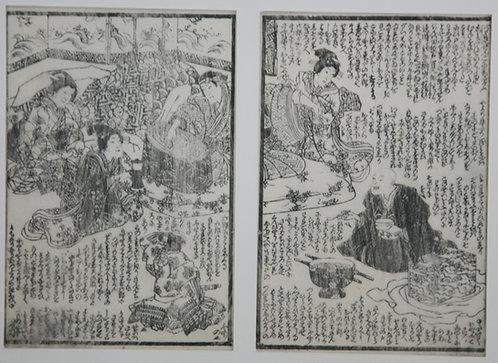 Utagawa Kunisada II (1823-1880) 'The Emperor's Gifts'