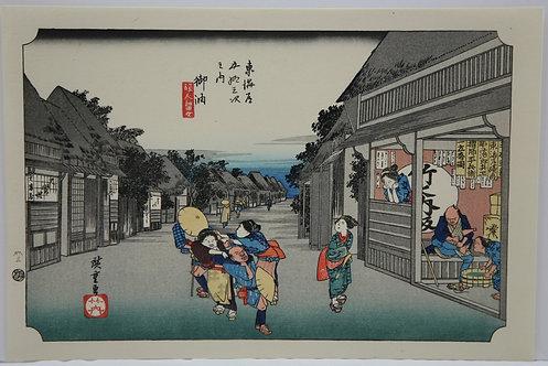 Utagawa Hiroshige (1797-1858) 'Women Stopping Travelers' 'Goyu' #36, Hoeido Ed.