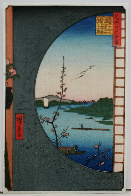 Utagawa Hiroshige (1797-1858) 'The Suijin Temple Grove, Uchikawa, and Sekiya'