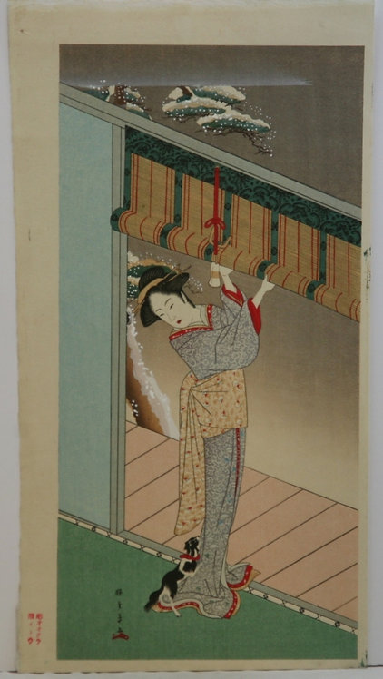 Katsukawa Shunsho (1726-1792) 'Beautiful Courtesan with Cat'