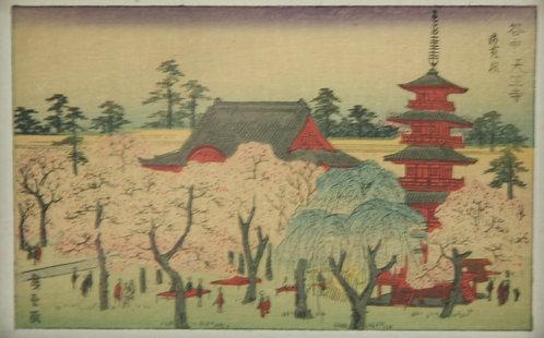 Utagawa Hiroshige II (1826-1869) 'Kinryuzan Temple in Asakusa in Springtime'