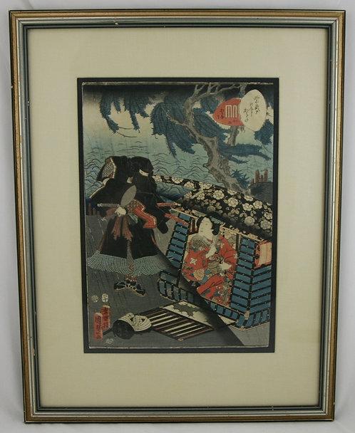 Utagawa Kunisada II (1823-1880)  Spring Shoots II (Wakana 2) Chapter 35
