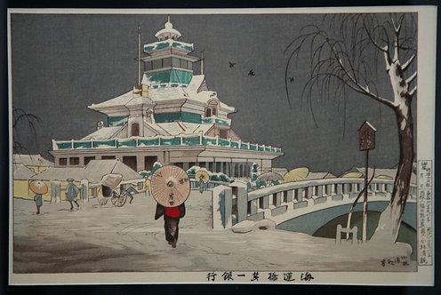 Kobayashi, Kiyochika (1847-1915) 'Dai-ichi Bank seen from the Kaiun Bridge'