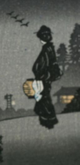 Hiroshige 'Fire Watch'