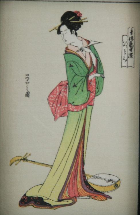 Eishi (Hosada) Chobunsai (1756-1829) 'Beauty Itsutomi'