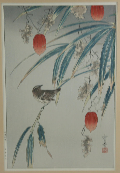 Jyuukou (Dates Unknown) 'Bird in a Persimmon Tree'
