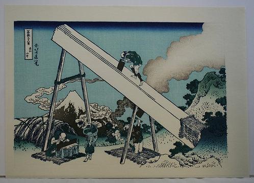 Katsushika Hokusai (1760-1849) 'Woodcutters in the Totomi Mountains'