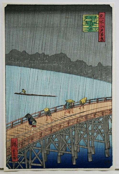 Utagawa Hiroshige (1797-1858) 'Sudden Shower Over Shin-Ohashi Bridge and Atake'