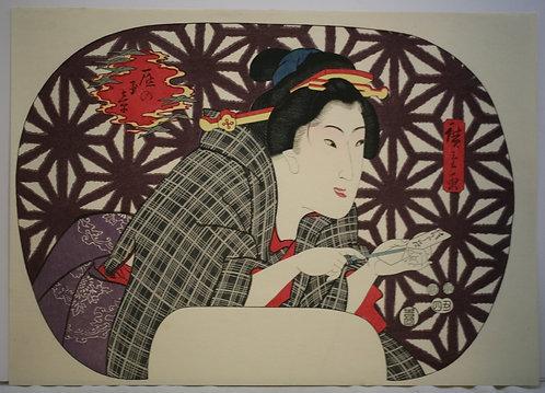 Utagawa Hiroshige (Japanese, 1797–1858) 'A Bijin Holding a Hairpin'