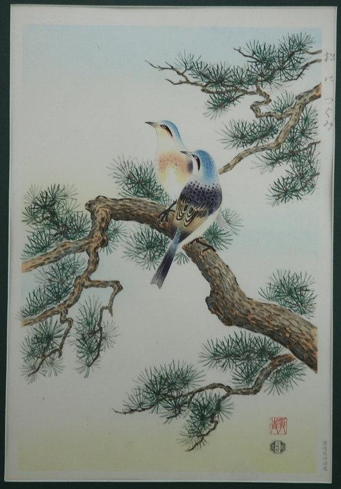Ashikaga Shizuo (1917-1991) 'Ouzel Birds & Pine Tree'
