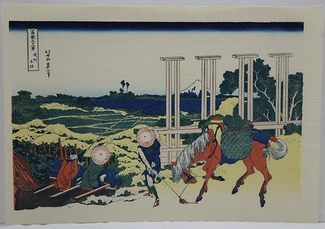 Katsushika Hokusai (1760-1849) 'Musashi (Bushu Senju) Province'