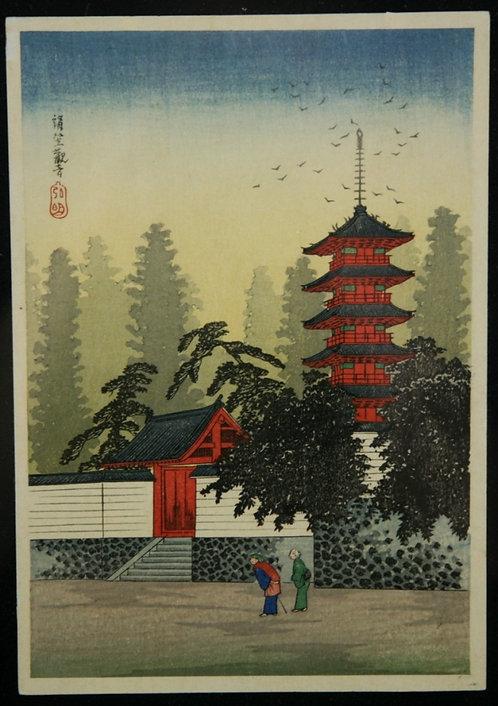 Takahashi Shôtei (1871-1945) 'Temple of Kinugasa'