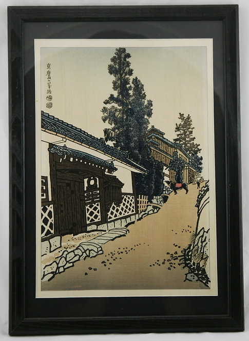 Eiichi Kotozuka (1906-1979) 'Takagamine Road in Kyoto'