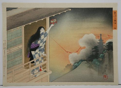 Toyohara (Yōshū) Chikanobu (1838-1912) 'Evening Shower'