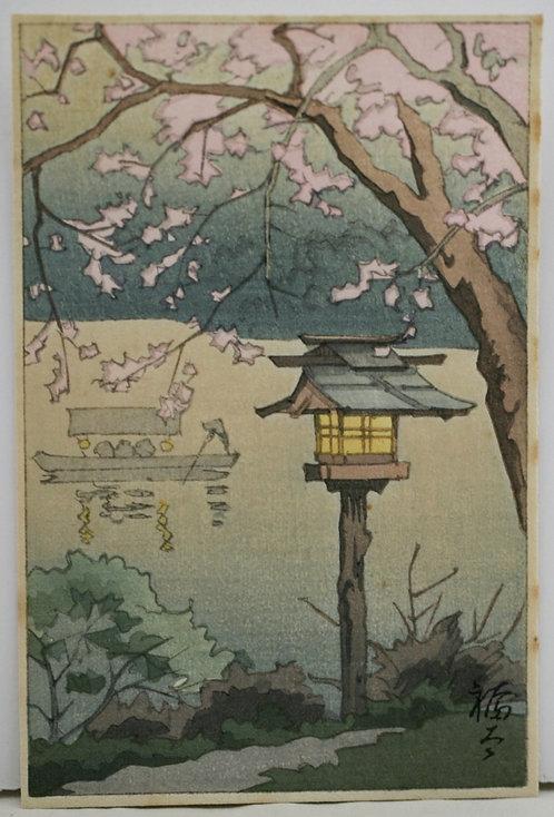Fukuta 'Birdhouse under Cherry Blossoms'