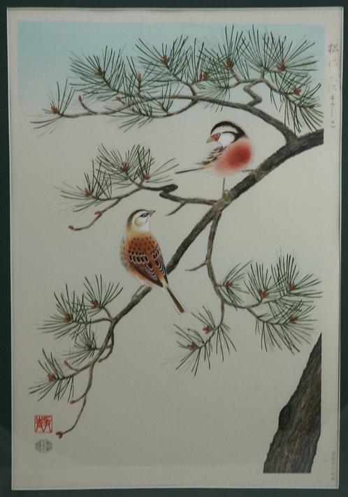 Ashikaga Shizuo (1917-1991) 'Rose Finch Birds & Pine Tree'
