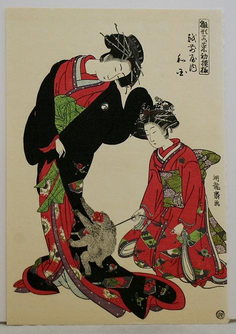 Isoda Koryusai (1764-1788) 'Wakoku of the Echizenya'