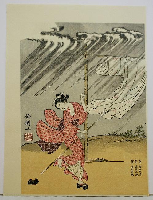 Suzuki Harunobu (1725-1770), 'A Young Woman in a Summer Shower'