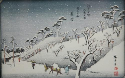 $OLD! TY! Utagawa Ando Hiroshige (1797-1858) 'Twilight Snow at Asuka Hill'