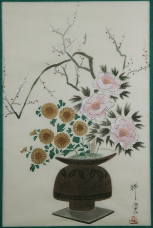 (Unread Artist)	 'Peonies, Daisies and Cherry Blossoms'