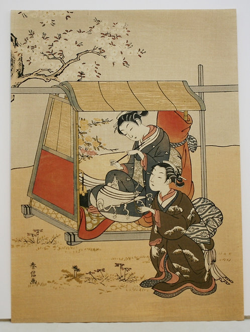 Suzuki Harunobu (1725-1770)  'A Beauty Resting in a Palanquin by Cherry Blossoms