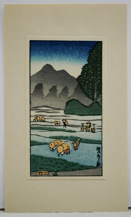 Utagawa Hiroshige (1797-1858) 'Harvesting the Rice Paddies'