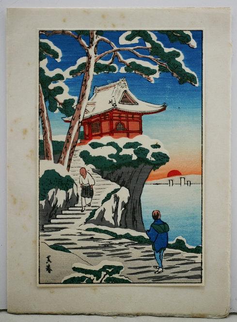 Unread Artist 'Sunset at Tokumochi'